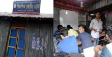 বাইরে তালা ভেতরে রমরমা কোচিং বাণিজ্য