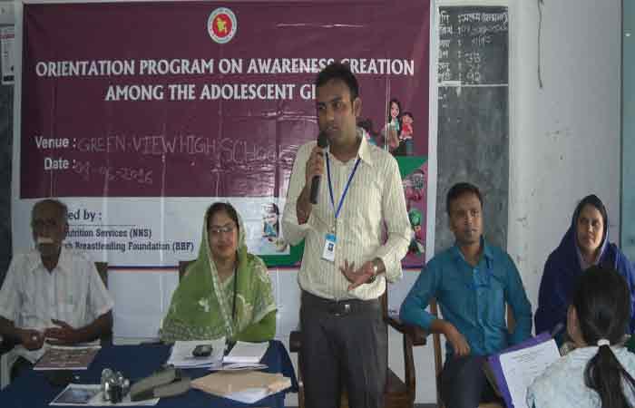 চাঁপাইনবাবগঞ্জে কিশোরী স্বাস্থ্য সচেতনতা বিষয়ে সেমিনার