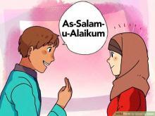 ইসলামে সালামের পুরস্কার