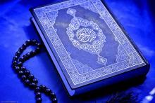 ১১৪ সূরার আরবি ও বাংলা নাম জানুন