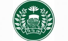 কারারক্ষী নেবে বাংলাদেশ জেল