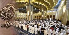 ইসলামে শুক্রবারের গুরুত্ব