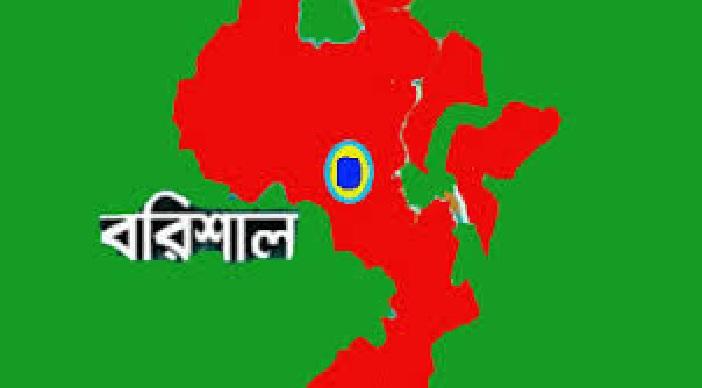 বরিশালে মাদক বিক্রেতা আটক