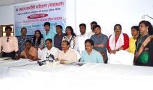 ঢাকা মহানগর আরজেএফ'র কমিটি অনুমোদন
