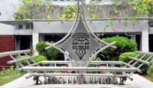 জাতীয় শোক দিবসে প্রেসক্লাবের কর্মসূচি