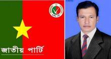 কাজল জাপার কেন্দ্রীয় কমিটির সদস্য নির্বাচিত