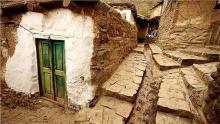 ৭০০ বছরের পুরোনো এক গ্রাম