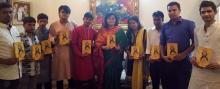 'প্রজন্ম বাংলাদেশ'র বিজয়ী লেখকদের পুরস্কার বিতরণ