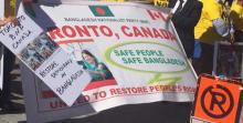 'বাংলাদেশ নিরাপদ': কানাডা বিএনপি