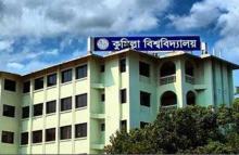 কুমিল্লা বিশ্ববিদ্যালয় খুলছে ২৫ সেপ্টেম্বর