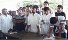 নজরুল বিশ্ববিদ্যালয়ে ছাত্রলীগের সাথে শিক্ষার্থীদের আলোচনা