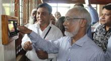 বাকৃবিতে ডিজিটাল হাজিরা পদ্ধতির উদ্বোধন