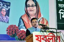 শেখ হাসিনা আ.লীগকেও অতিক্রম করেছেন: সেতুমন্ত্রী