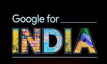 ভারতে ফ্রি ওয়াই-ফাই দেবে গুগল