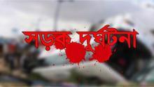 চট্টগ্রামে টেম্পুর ধাক্কায় তরুণ নিহত
