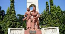 রাজশাহী বিভাগের সেরা ট্যুরিস্ট স্পট