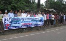 'একগুঁয়েমী পরিহার করে রামপাল চুক্তি বাতিল করুন'
